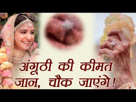 Virat Kohli - Anushka Sharma Wedding : Anushka's RING PRICE will shock you ! | FilmiBeat