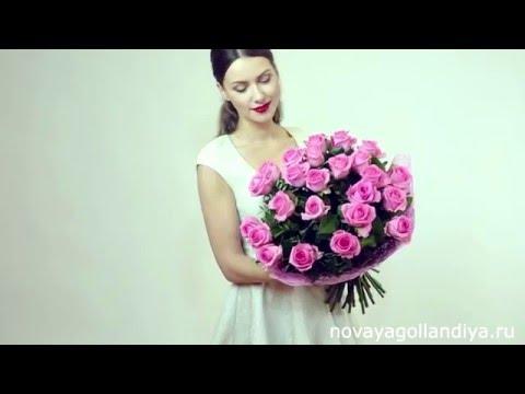 101 персиковая роза Анна Каринаиз YouTube · С высокой четкостью · Длительность: 17 с  · Просмотров: 516 · отправлено: 04.02.2016 · кем отправлено: Цветы Новая Голландия