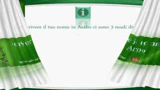 Lezione di Arabo #21 - Scrivere il tuo nome in Arabo