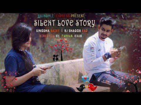 Silent Love Story ( নিঃশব্দ ভালবাসা ) | Bangla Short Film 2017 | Bangla Romantic Short Film