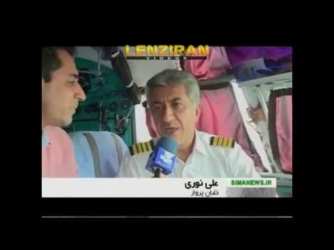 Aircraft loaded with Iranian humanitarian aid for Yemen landed in Djibouti