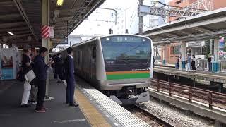 藤沢駅に到着する東海道本線下りE233系と4番線の爽やかな発車メロディ
