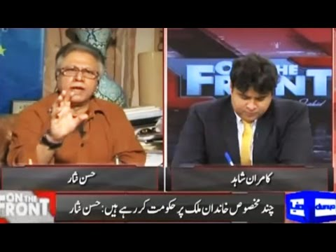 """On The Front 18 July 2016 - Hassan Nisar - """"Make it real democracy for God sake"""""""