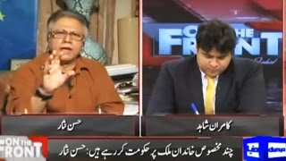 on the front 18 july 2016 hassan nisar make it real democracy for god sake