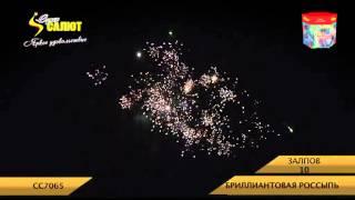 видео «Воздушный праздник» - фейерверки, салюты, цветы, воздушные шары. Круглосуточная доставка