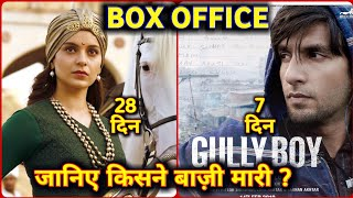 Box Office Collection Of Gully Boy 7th Day | Kangana Ranaut Manikarnika Movie Total Collection