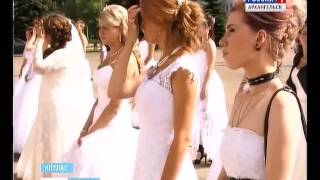 В Котласе прошёл парад невест