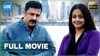 Vettaiyaadu Vilaiyaadu Tamil Full Movie