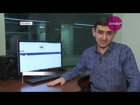 Казахстанцы за 2 недели работы биржи купили акций на 1,5 млрд тенге (30.11.18)