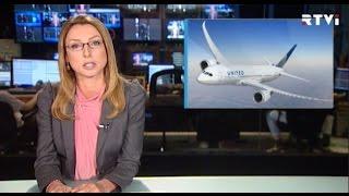 Международные новости RTVi с Лизой Каймин — 27 апреля 2017 года