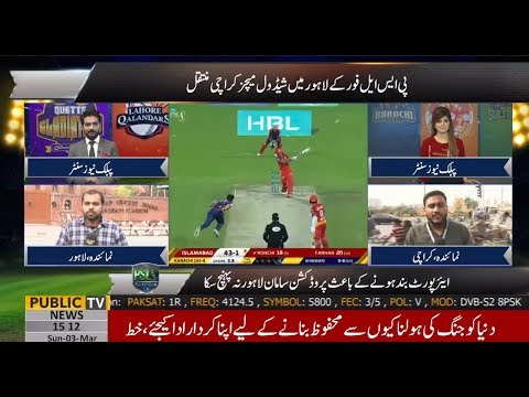 PSL matches scheduled in Lahore to be moved to Karachi