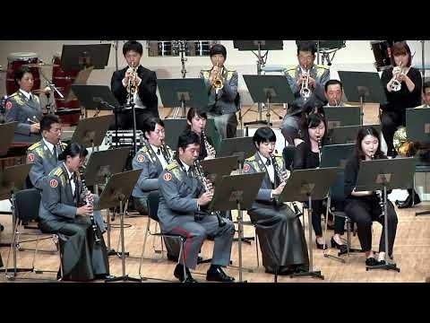 吹奏楽 道・希望へ 福島弘和作曲(譜面が無料ダウンロードが可能)陸上自衛隊第1音楽隊 JGSDF 1st Band The Way to the Hope by Hirokazu Fukushima