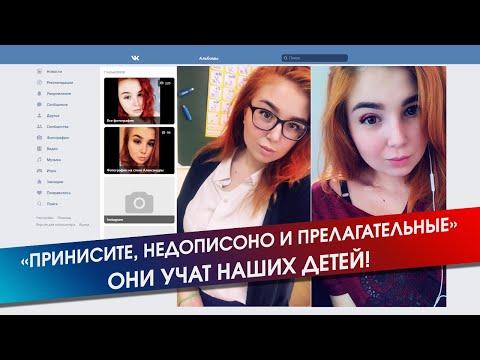 Образование во Владивостоке под угрозой! Спасайте своих детей! | Дмитрий Новиков│05.10.2019