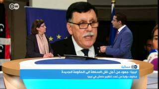 ضغوط دولية وشكوك محلية..فإلى أين يتجه المشهد الليبي؟