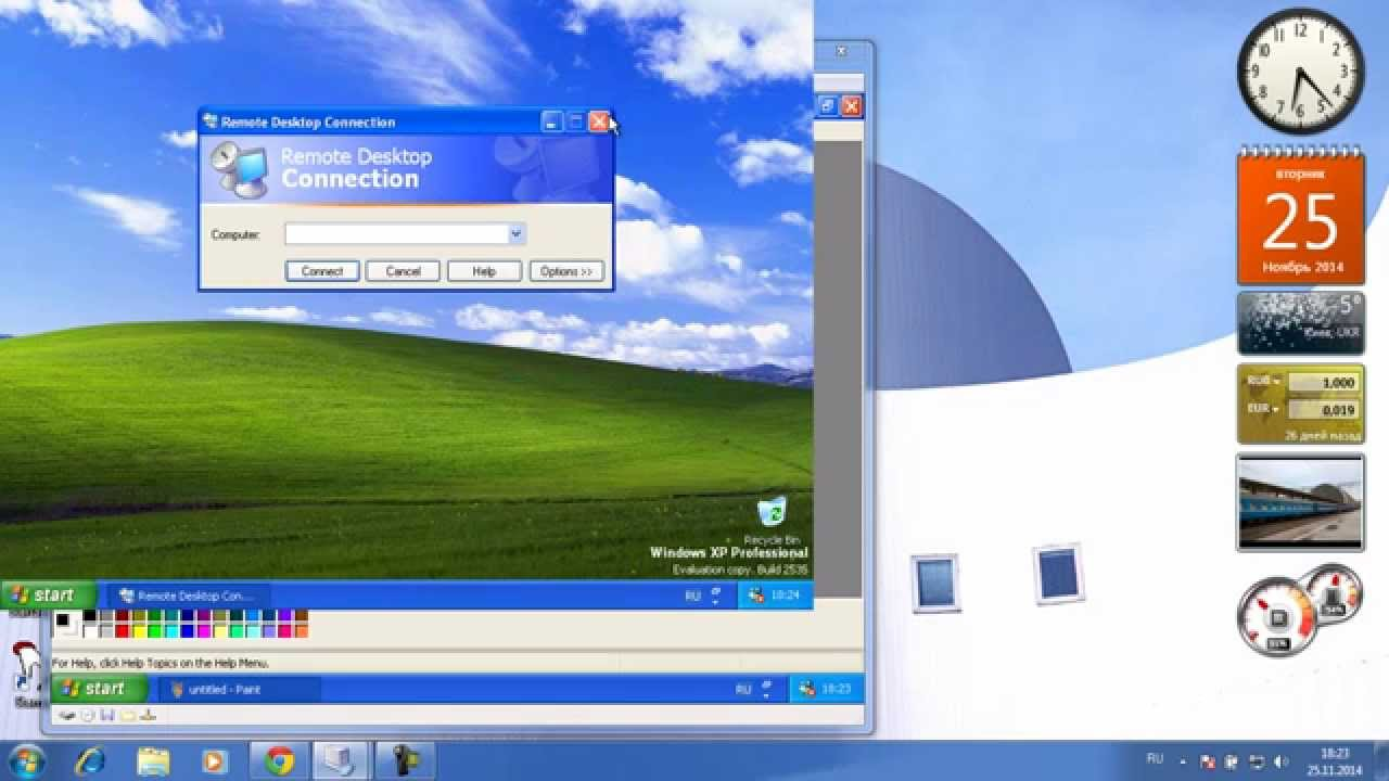 Microsoft windows whistler windows xp beta build 2419