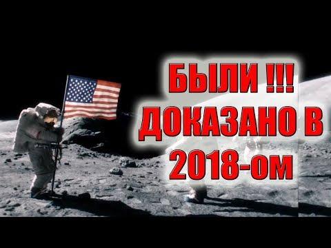 """Российские ученые """"доказали"""","""
