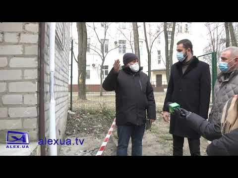 Телеканал ALEX UA - Новости: Забезпечення киснем запорізьких лікарень