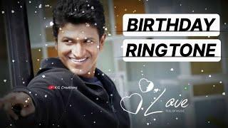 Best kannada Ringtone 💞💞 || Birthday Ringtone ❤️❤️ || Kannada Ringtone 💞💞 ||Download Link👇👇👇👇👇👇