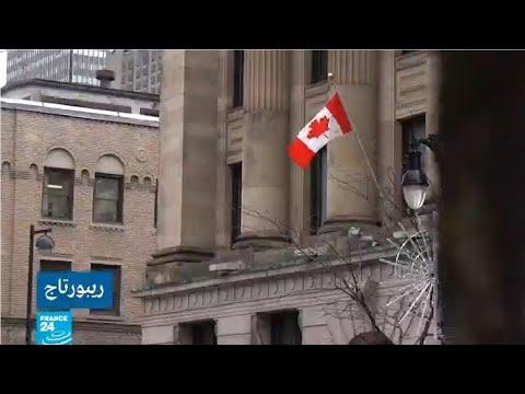 كندا: مقاطعة كيبيك تفرض إجبارية تعلم اللغة الفرنسية على المهاجرين  - 16:55-2019 / 2 / 15