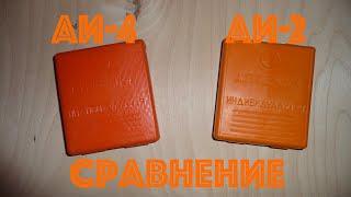 видео АИ-4 Аптечка индивидуальная
