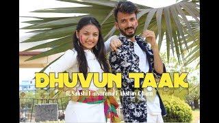 Dhuvun Taak   Dance Choreography   Riteish Deshmukh   Mauli   Ajay Atul