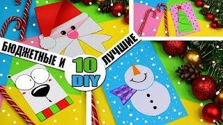 видео Как сделать новогоднюю открытку?