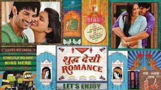 Настоящий Индийский роман|Официальный трейлер | Shuddh Desi Romance|Indian Films|RUS SUB