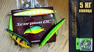 Мой ПЕРВЫЙ КАСТИНГ! SHIMANO Scorpion DC, крупные ВОБЛЕРЫ и 5 КГ СВИНЦА! БОЛЬШОЙ ОБЗОР!
