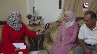 لقاء الطالبة سنا عبد السلام مقبل غانم 99.3 الفرع العلمي