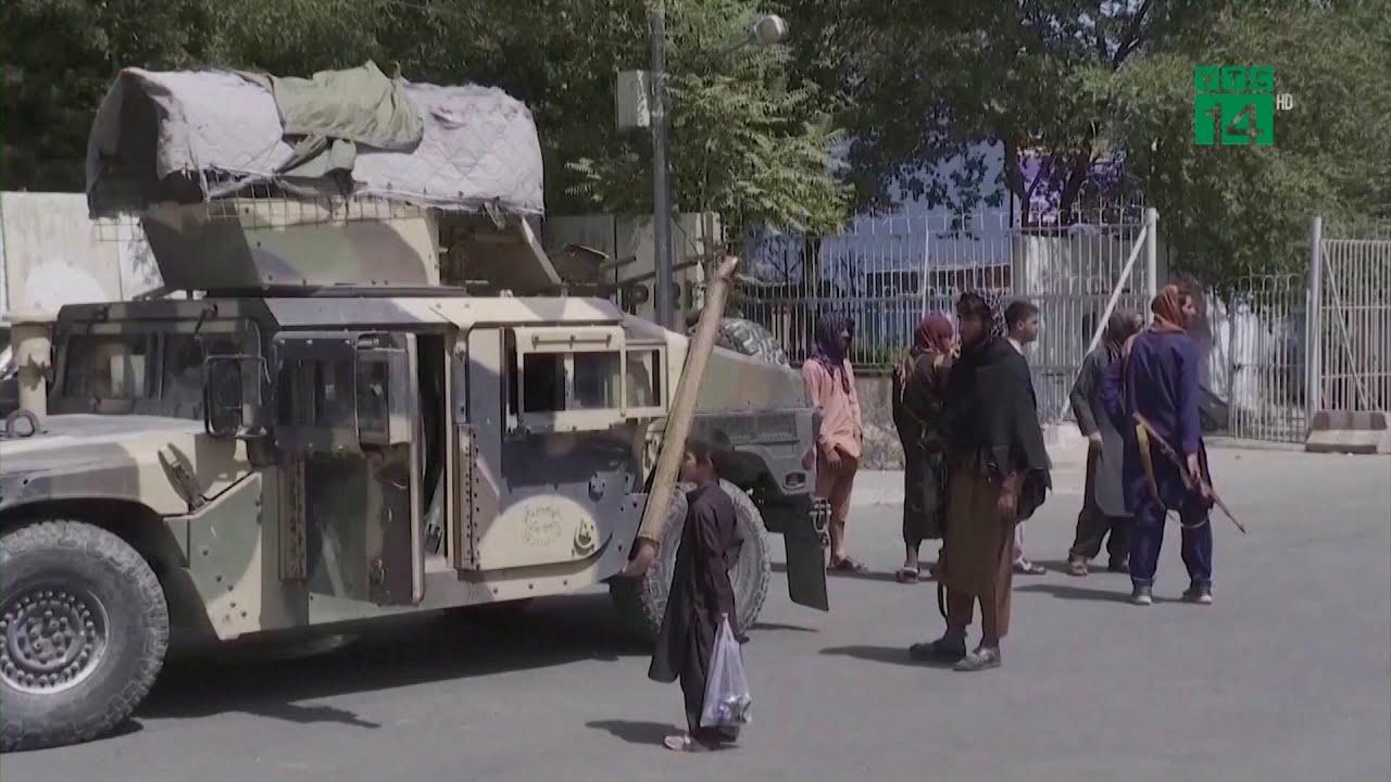 Mỹ và Taliban lần đầu tổ chức hội đàm cấp cao | VTC14