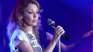 16 - Kylie Minogue - Got To Be Certain (Live @ Anti Tour 2012) HD