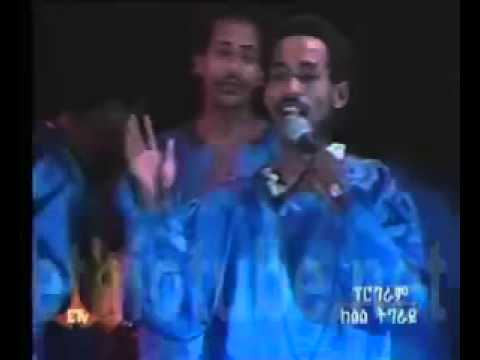 EPRDF Revolutionary Song   Gobezzay