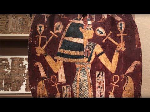 The Metropolitan Museum Of Art / Egyptian Art NYC