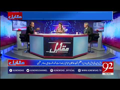 Muqabil - 18 October 2017 - 92NewsHDPlus