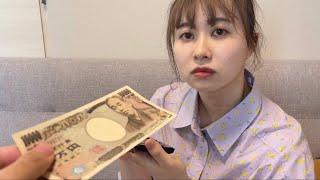 いきなり1万円渡して「何でも買っていいよ」って言われたら何買うの?