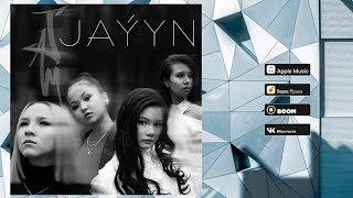 Группа JAM  - Jaýyn