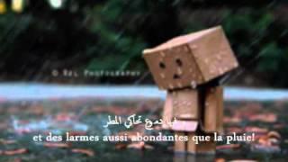 Belle arabe Nasheed avec traduction française (sous-titres)