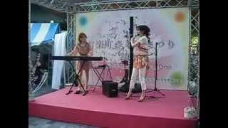 フルート Yumiko http://yumikoflute.jimdo.com/ ピアノ Keiko http://w...