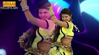 Rajasthani DJ Song 2017 I Teja Rimix song I New Marwari Song 2017 ! ARHAAN TELIFILMS