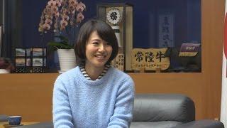 鉾田市出身のタレントでいばらき大使の磯山さやかさん(31)が1日、毎...