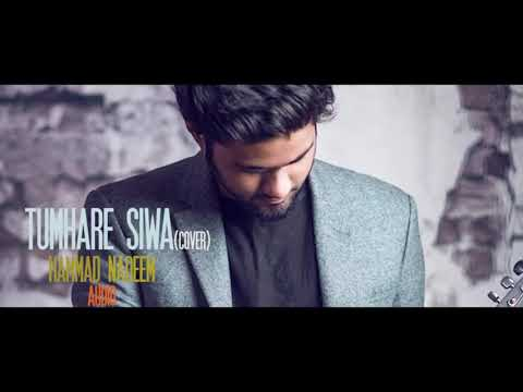 Nazar Chahti Hai Deedar Karna (Cover) Full Song Audio