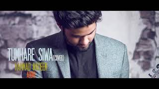 Nazar Chahti Hai Deedar Karna (Cover) Full Song Audio