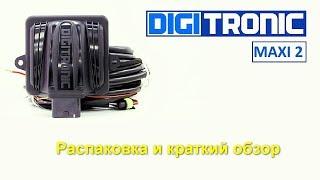 Розпакування ГБО DIGITRONIC MAXI - 2 на 4 циліндри