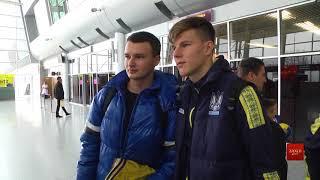 До Львова вже прилетіла збірна України з футболу