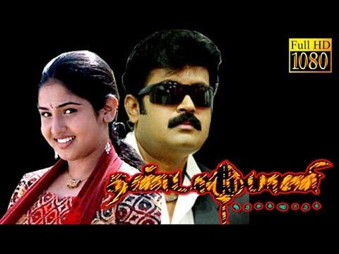 Dhandayuthapani | Manoj K.Jayan,Shivani Sri,Ponnambalam | Tamil Superhit Movie HD