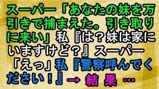 チャンネル登録お願いします♪ ⇒https://goo.gl/WXMfUB ☆動画の概要☆ ス...