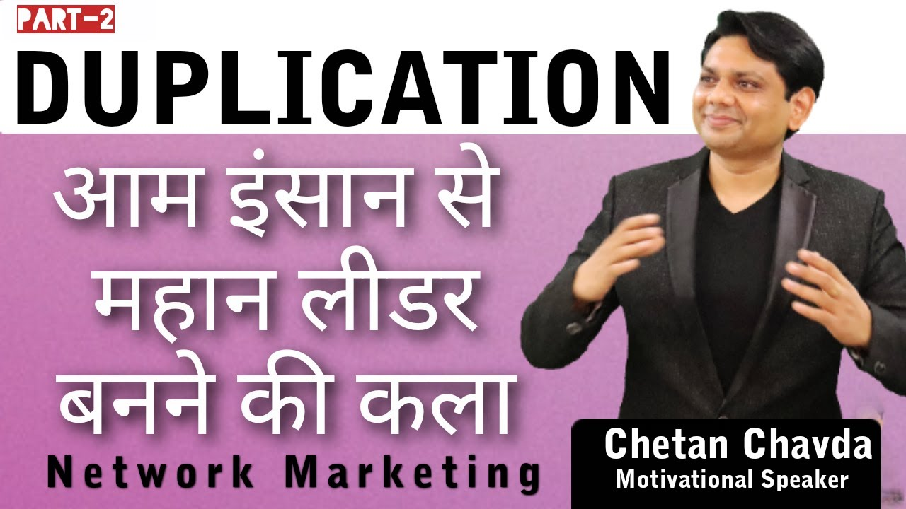 Secrets of duplication|How to duplicate your Team|Network marketing Training by Chetan Chavda