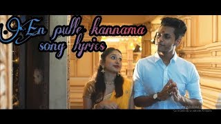 En pulle kannama song lyrics