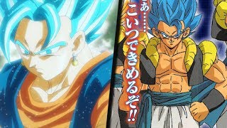 GOGETA in Dragon Ball Super Broly's POWER REVEALED