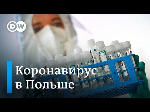 Польша готовится к новым ограничениям из за пандемии коронавируса